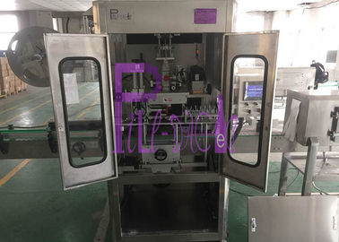 China 100-200BPM sapfles Etiketteringsmachine met Regelbaar Touch screen fabriek